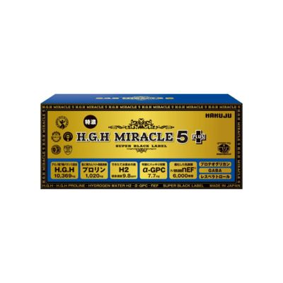 H.G.H MIRACLE 5 PLUS