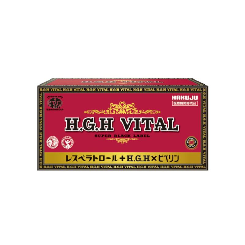 H.G.H VITAL