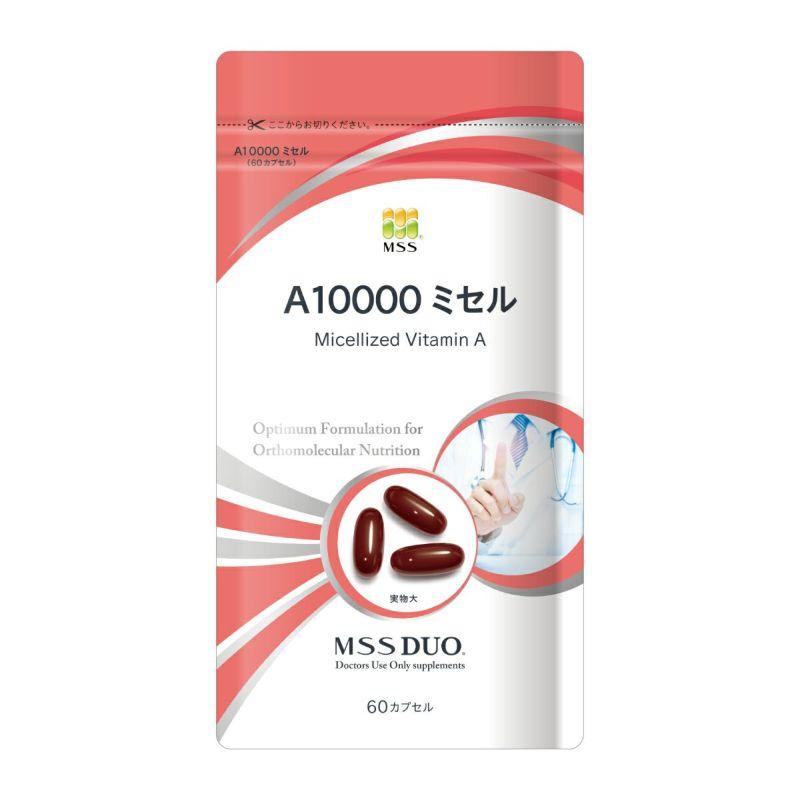 MSS DUO A10000 ミセル <ビタミンA>