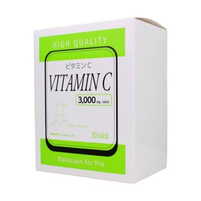 ワカサプリ 高濃度ビタミンC 3000mg
