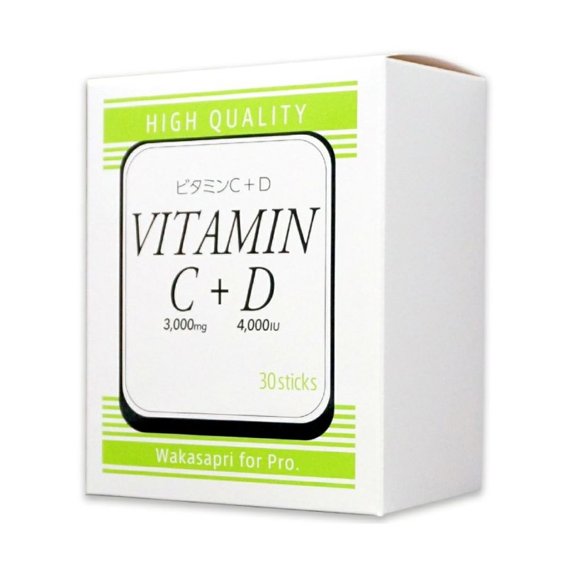 ワカサプリ ビタミンC3000mg+D4000IU